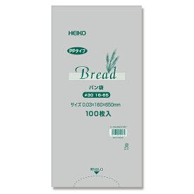 【ネコポス/1束まで送料220円】HEIKO PPパン袋 #30 16−65 100枚