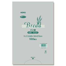 【ゆうパケット/2束まで送料200円】HEIKO PPパン袋 #25 18−27(10号) 100枚