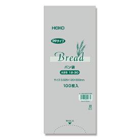 【ゆうパケット/4束まで送料200円】HEIKO PPパン袋 #25 12−30 100枚