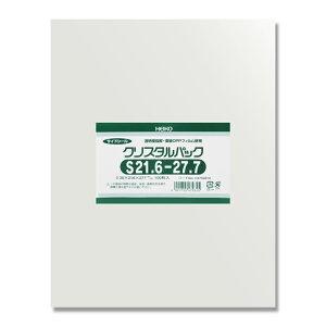 【ゆうパケット/3束まで送料200円】HEIKO OPP袋 クリスタルパック S21.6−27.7 (サイドシール) 100枚