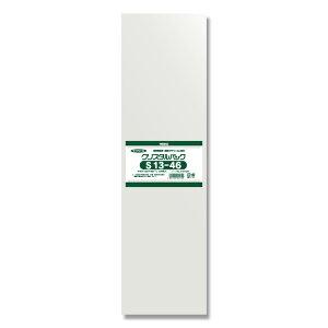 HEIKO OPP袋 クリスタルパック S13−46(サイドシール) 100枚