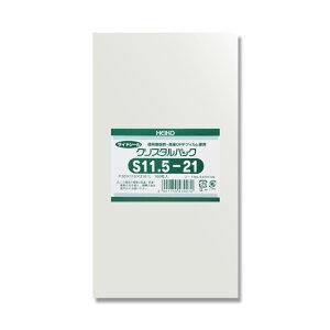 【ゆうパケット/6束まで送料200円】HEIKO OPP袋 クリスタルパック S11.5−21 (サイドシール) 100枚
