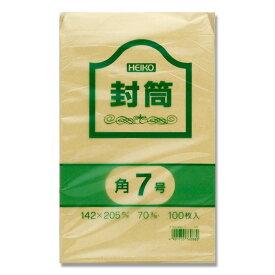 HEIKO 事務用クラフト封筒 角7 70G 100枚
