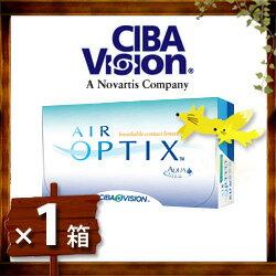 大幅値下!【10ポイント付】瞳に酸素浴を・・・快適さを追求した傑作アルコン エアオプティクスアクア