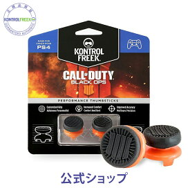 KontrolFreek FPS Call of Duty: Black Ops 4 PS5【メーカー直販】 2個入り Playstation 4 ADS フリーク PS4 アシストキャップ PS4コントローラー用 可動域アップ FPSゲーム Performance Thumbsticks