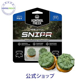 KontrolFreek FPS Freek Snipr PS5【メーカー直販】 2個入り Playstation 4 ADS フリーク PS4 アシストキャップ PS4コントローラー用 可動域アップ FPSゲーム Performance Thumbsticks