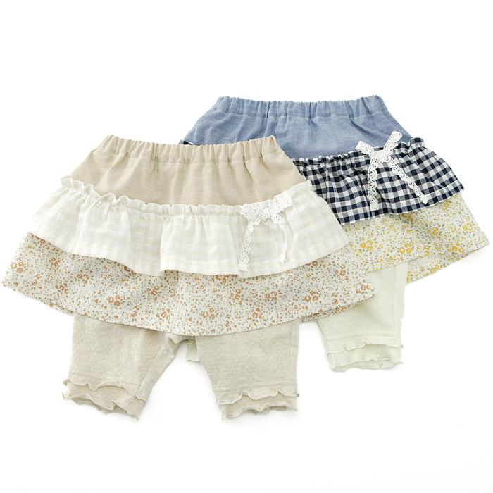 【キムラタン】Biquette(ビケット)★【15初夏】スカート付スパッツ