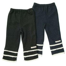 【キムラタン】Youpi!(ユッピー)★【15冬】長丈パンツ (80〜130cm)