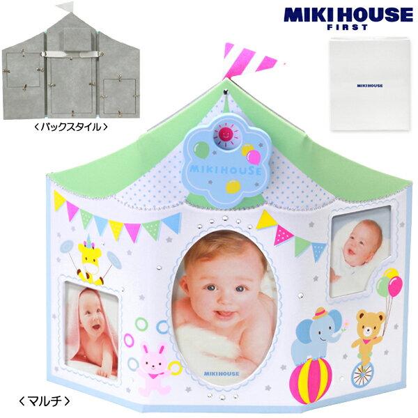 MIKI HOUSE(ミキハウス)★【箱付】オルゴール付きフォトフレーム