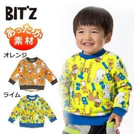 BIT'Z(ビッツ)★動物総柄トレーナー(80〜120)