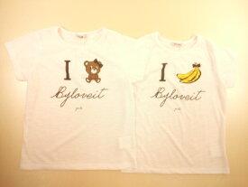 by LOVEiT(バイラビット)★【セール】【バナナ柄/クマ柄/半袖/Tシャツ】カラーでキャラが異なるアイラブプリント半袖Tシャツ