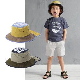 ビールーム b-ROOM 日よけつきハット 帽子 50 52 54cm