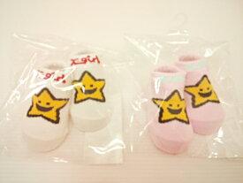 エックスガールステージス X-girl Stages キラッキーソックス 靴下 ソックス 出産祝い ギフト 7〜10cm