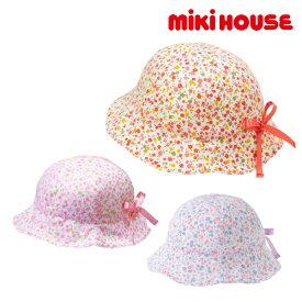 ミキハウス MIKI HOUSE 小花柄リバーシブル帽子 ラベンダー ホワイト ピンク リボン