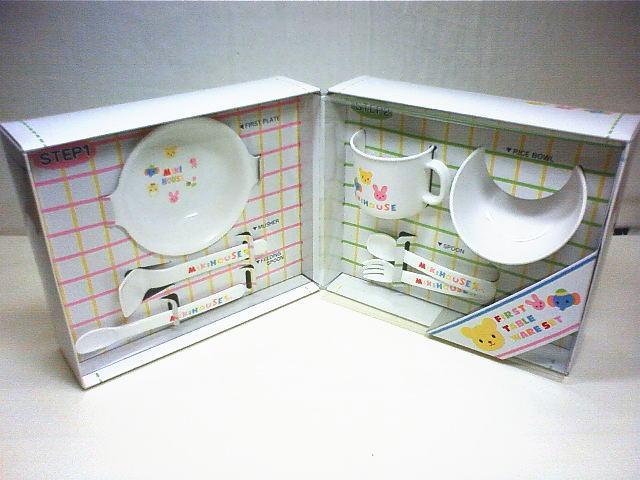 【再々入荷しました!!即納可能です!!】MIKI HOUSE(ミキハウス)★MIKI HOUSEファーストテーブルウェアセット