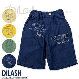 セール DILASH(ディラッシュ)【2018盛夏】ハーフパンツ