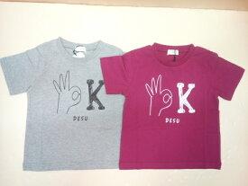 セール b-ROOM(ビールーム)柔らか天竺素材OKプリント半袖Tシャツ