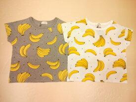 セール b-ROOM(ビールーム)バナナ総柄ドロップショルダー半袖Tシャツ