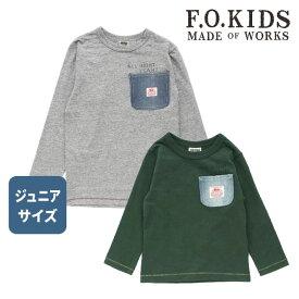 F.O.KIDS エフオーキッズ デニムポケット長袖Tシャツ ジュニア【2018秋冬】