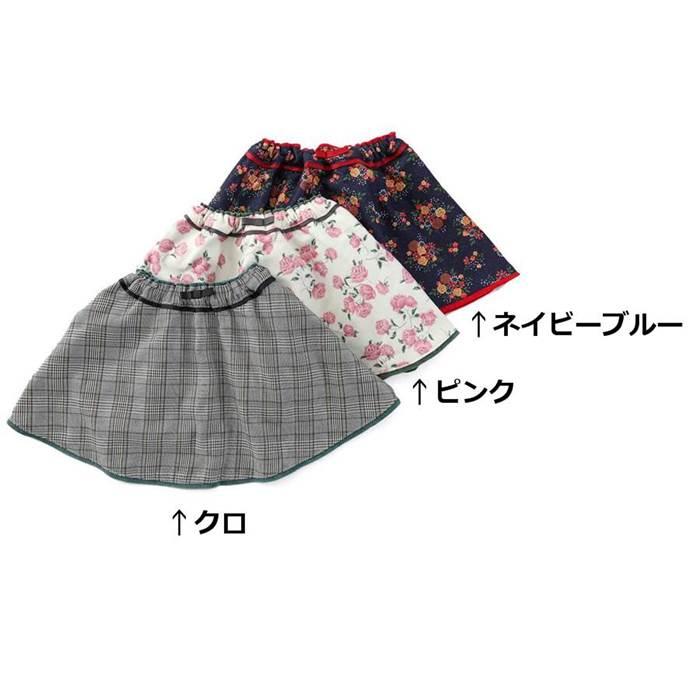 キムラタン dolcina (ドルチーナ ) リバーシブルスカート (80〜140cm) 【2018秋冬】
