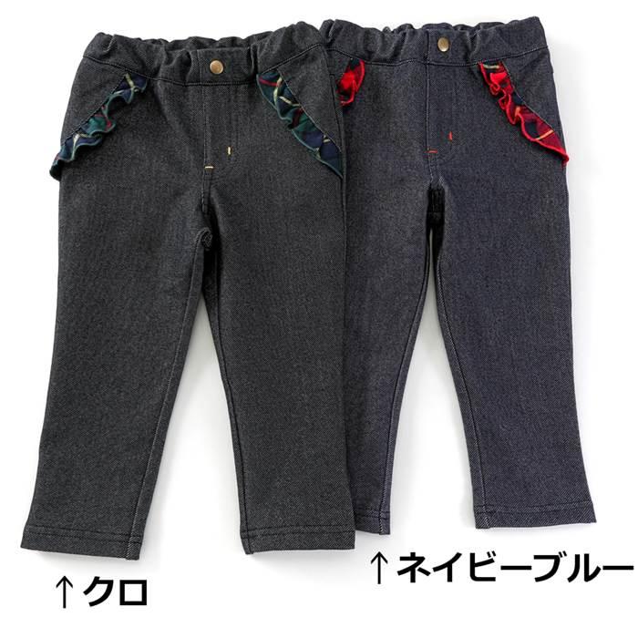 キムラタン Youpi! (ユッピー ) ロングパンツ (80〜130cm) 【2018秋冬】