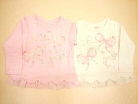 セール mezzopiano(メゾピアノ)裾スカラップレース長袖Tシャツ