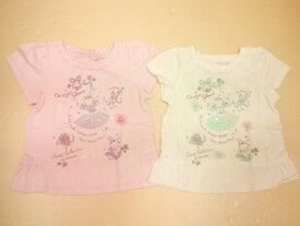 セール mezzopiano(メゾピアノ)バレリーナフリルたっぷり半袖Tシャツ