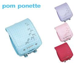 ポンポネット(pom ponette)ランドセル リュミエールブラン2018 ノベルティプレゼント【送料無料】【商品により即納可能です】