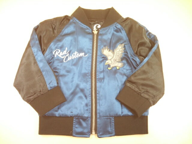 RADCUSTOM(ラッドカスタム)イーグル刺繍 リバーシブル スカジャン ジャケット子供服/ジャンパー/男の子/こども服/キッズ/リバーシブル/子ども用/子供用/かっこいい/