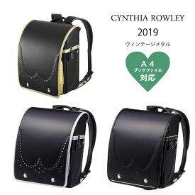 CYNTHIA ROWLEY(シンシアローリー) 2019 ランドセル ヴィンテージメタル