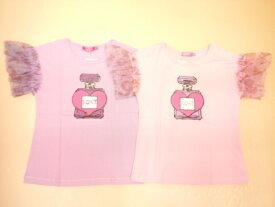 RONI(ロニィ)香水瓶総柄プリントチュール袖天竺半袖Tシャツ