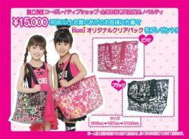 【単品での購入は不可となります】新作お買い上げブランド関係なく税込み35000円お買い上げでプレゼントRONI限定ロゴスケルトントートバッグ