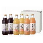 信州産ジュースセット(りんご・白桃・巨峰各2本、6本セット)