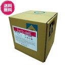 ジョイコール65(18kg入)【送料無料 食品添加物 アルコール製剤 エタノール製剤 除菌 業務用 大容量】