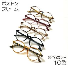 大きく くっきり見える 両手が使える拡大鏡 おしゃれなルーペメガネ 細かい作業に最適。男女兼用 超軽量 1.6倍 全10色