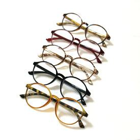 大きく くっきり見える 両手が使える拡大鏡 おしゃれなルーペメガネ 細かい作業に最適。男女兼用 超軽量 1.6倍 全7色