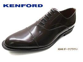 【10%OFF】【ケンフォードメンズビジネス】