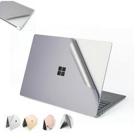 Surface Laptop 3 15インチ 背面保護フィルム 本体保護フィルム 後の保護フィルム マイクロソフト サーフェスラップトップ Microsoft マイクロソフト タブレットPC ケース/カバーアクセサリー カバー ステッカー