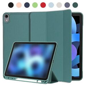 Apple iPad Air4 10.9インチ(2020モデル) ケース/カバー 手帳 レザー シンプル PUレザーアイパッドエアー4 10.9ケース 第4世代 衝撃吸収ペンホルダー スタンド機能 おしゃれ 手帳型レザーケース/カバ