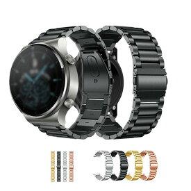 Huawei Watch GT2 Pro 用 交換バンド 高級ステンレス ベルト ファーウェイウォッチ GT2 プロ メタル 交換リストバンド