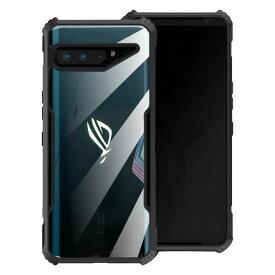 ASUS ROG Phone 3 ケース/カバー タフで頑丈 プラスチック製 シンプル 背面クリア 保護カバー 耐衝撃 ハードケース 衝撃吸収 おすすめ おしゃれ スマフォ スマホ スマートフォンケース/カバー