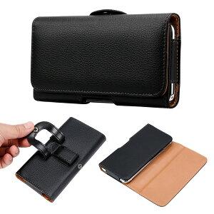 Apple iPhone12 / 12 mini / 12 Pro / 12 Pro Max ケース/カバー スマートフォンケース スマホケース 横型縦型 PUレザー 携帯電話 ウエストバッグ ベルトループ