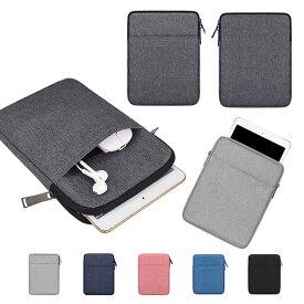 楽天Kobo Elipsa Pack ケース シンプル ポーチ型 軽量 バッグ型 保護カバン型 カバー おすすめ おしゃれ 人気 収納 ケース カバー