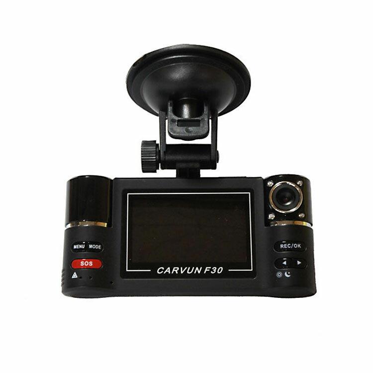 ドライブレコーダー 前後2カメラで常時録画 赤外線LED4灯 繰返し録画のドライブレコーダ 上書き禁止保存機能の高画質 HD 車載カメラ 動体検知機能でカーカメラも カー用品の車載用ビデオカメラで防犯カメラの代用