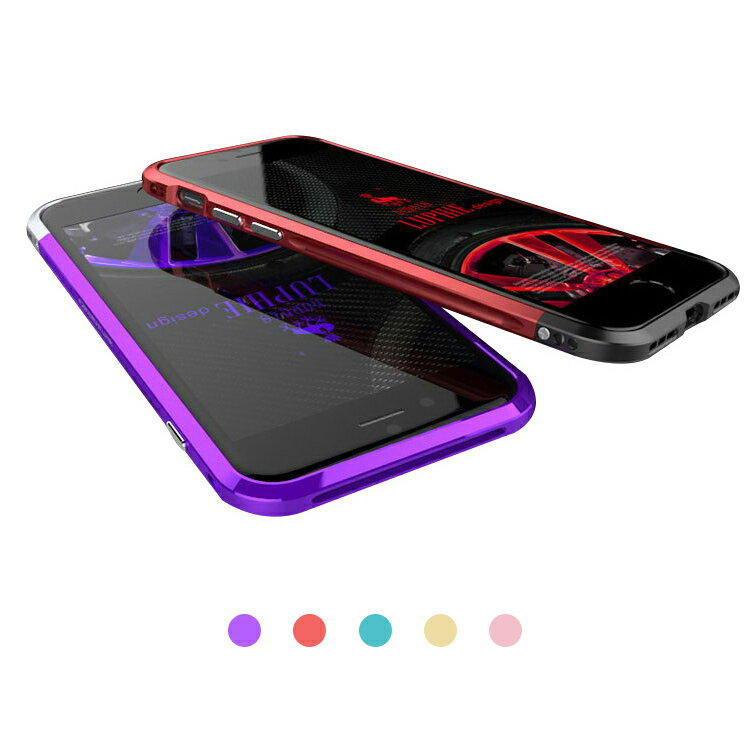 Apple iPhone8 Plus/iPhone7 Plus アルミバンパー ツートンカラー かっこいい メタル サイドバンパー