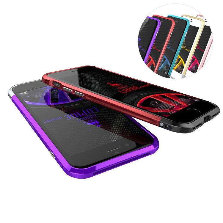 Apple iPhone8/iPhone7 アルミバンパー かっこいい ツートンカラー アルマイト加工 アイフォン8/7 メタル サイドバンパー スマホ プロテクター