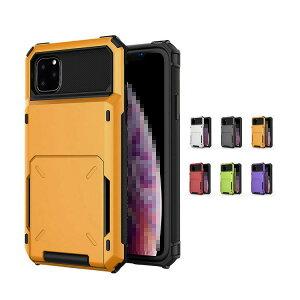 【強化ガラス付き】Apple iPhone11 / 11 Pro / 11 Pro Max ケース/カバー 耐衝撃 TPU タフで頑丈 2重構造 アイフォン11 / 11プロ / 11プロマックス カード収納 耐衝撃ケース/カバー おしゃれ アップル スマ