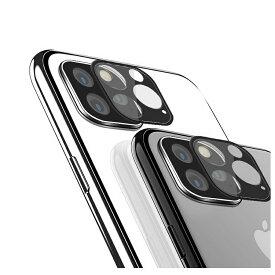 Apple iPhone11 / 11 Pro / 11 Pro Max カメラレンズ 強化ガラス カメラ保護用ガラスフィルム 硬度7H 0.3mm アイフォン11 / 11プロ / 11プロマックス レンズ保護ガラスフィルム