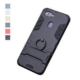 OPPO AX7 ケース/カバー 耐衝撃 片手持ちリング付き シンプル オッポAX7 ハードケース/カバー ストラップ穴あり アンドロイド おすすめ おしゃれ スマートフォン/スマフォ/スマホケース/カバー