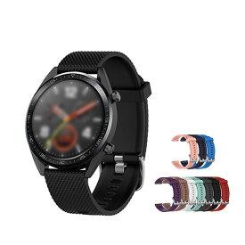 Huawei Watch GT 46mm用 交換バンド 柔軟性のあるシリコン素材のソフトタイプバンド ファーウェイウォッチ GT 46mm 交換リストバンド